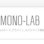 mono-lab-renew