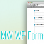 form_thumbnail